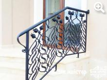 Forged railings